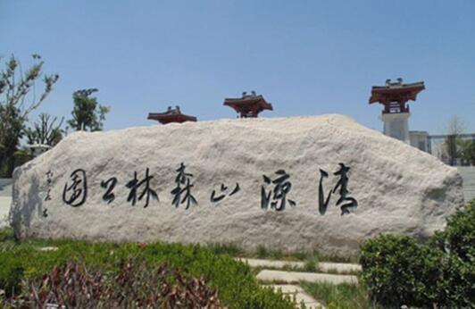龙湖紫宸挺进电视塔 解决区域高端居住需求饥渴