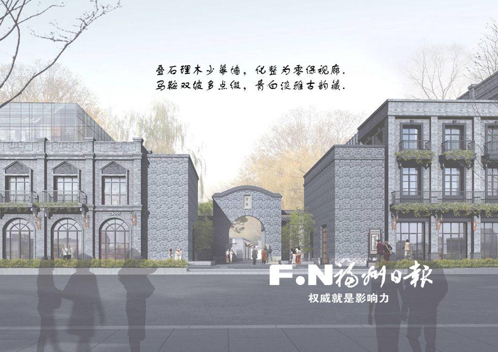 """福州城市建筑有了""""美颜""""标准"""