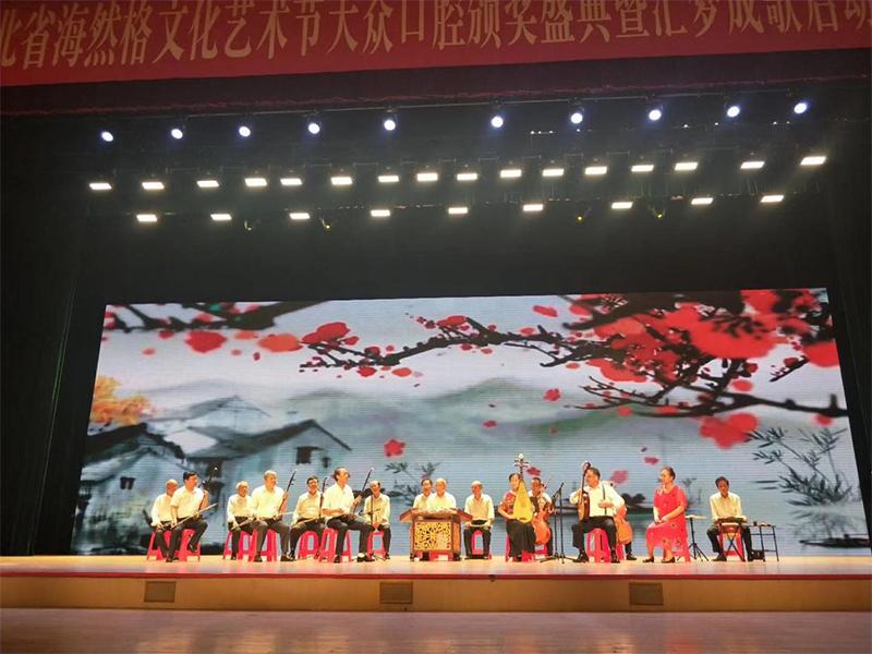 2018中国声乐艺术节启动仪式7月28日在汉举办