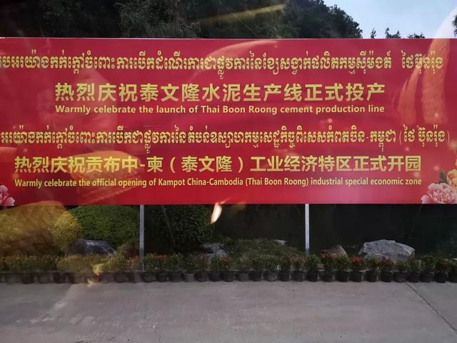 除了金边,柬埔寨还有多地在崛起!