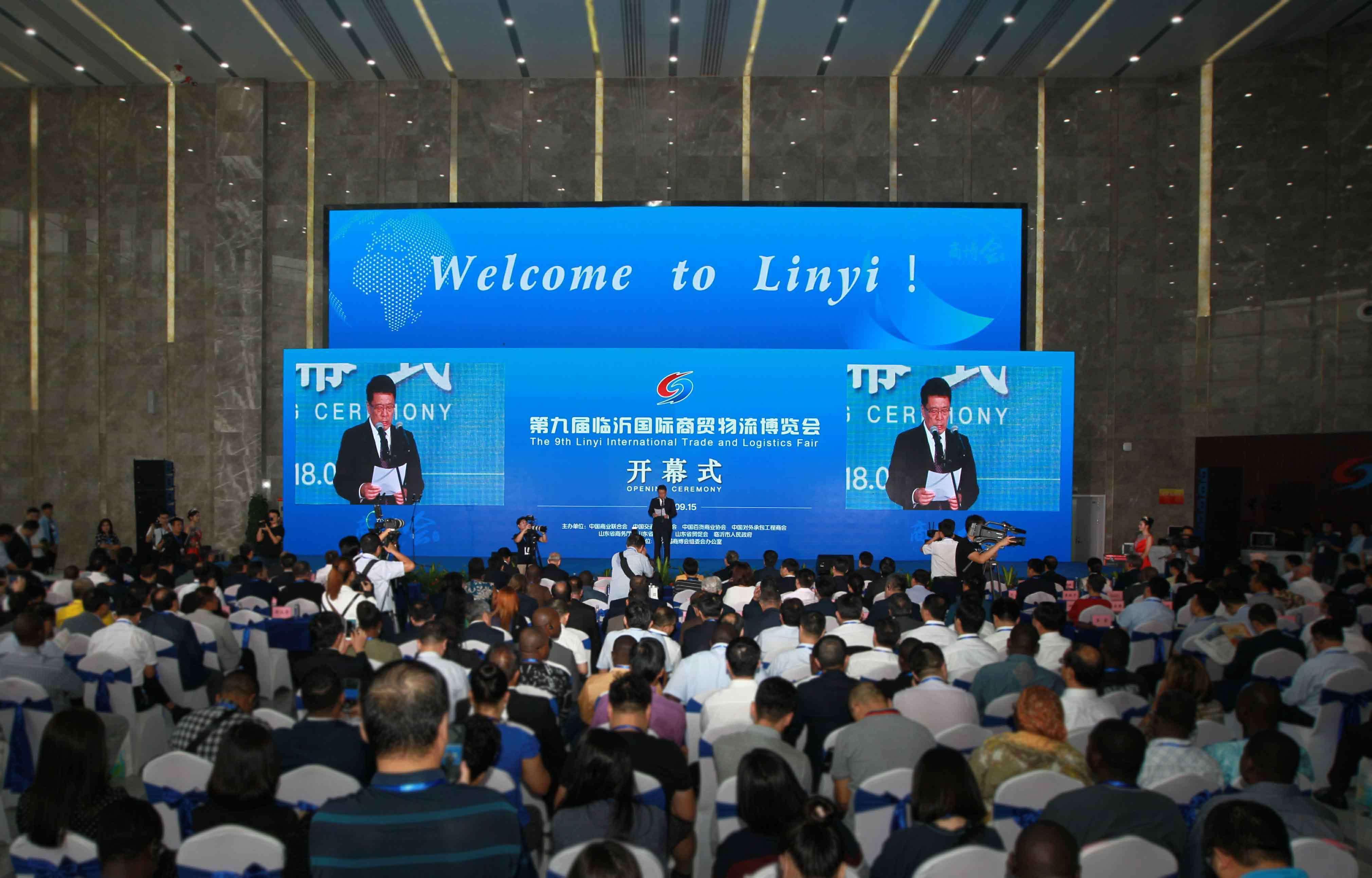 盛况空前,嘉居卫浴邀您共赏中国(临沂)国际上博会展会盛况!
