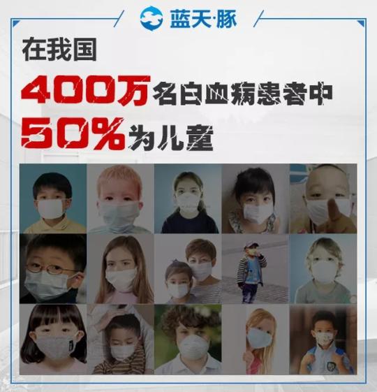 200万幼儿身患白血病,又双叒叕和它有关