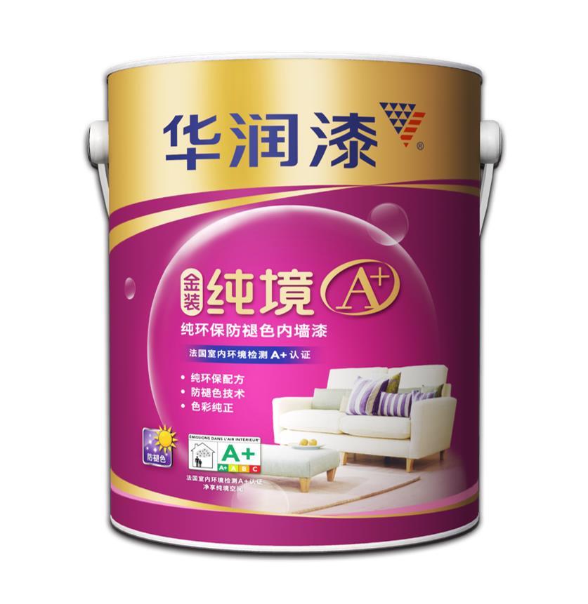 华润漆金装纯境A+强效防霉内墙漆 环保家装更安心