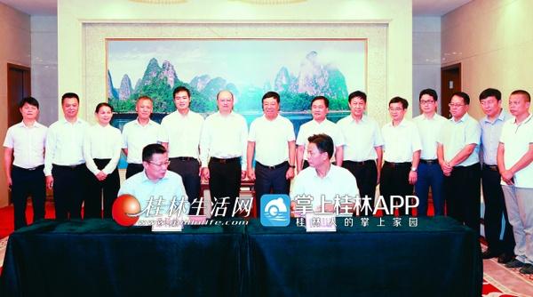 又签了个大单!桂林将打造一产业园 年生产智能手机5000万部