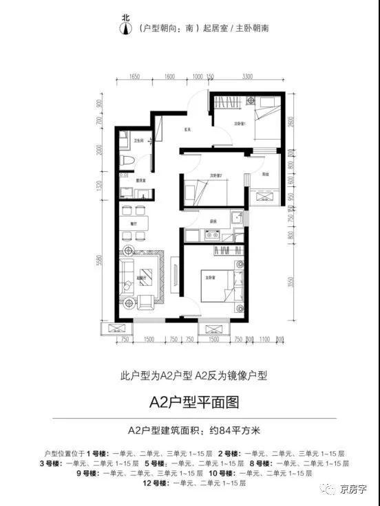 1722套共有產權房后天起申購 2.6萬元/平