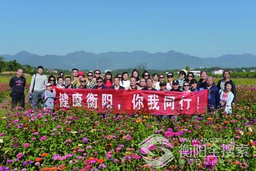 衡阳市疾控中心开展2018年健康中国行活动