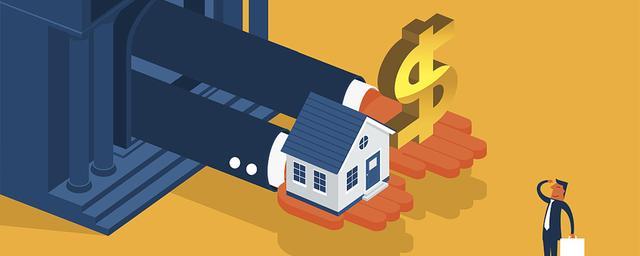 买房全款好还是贷款好