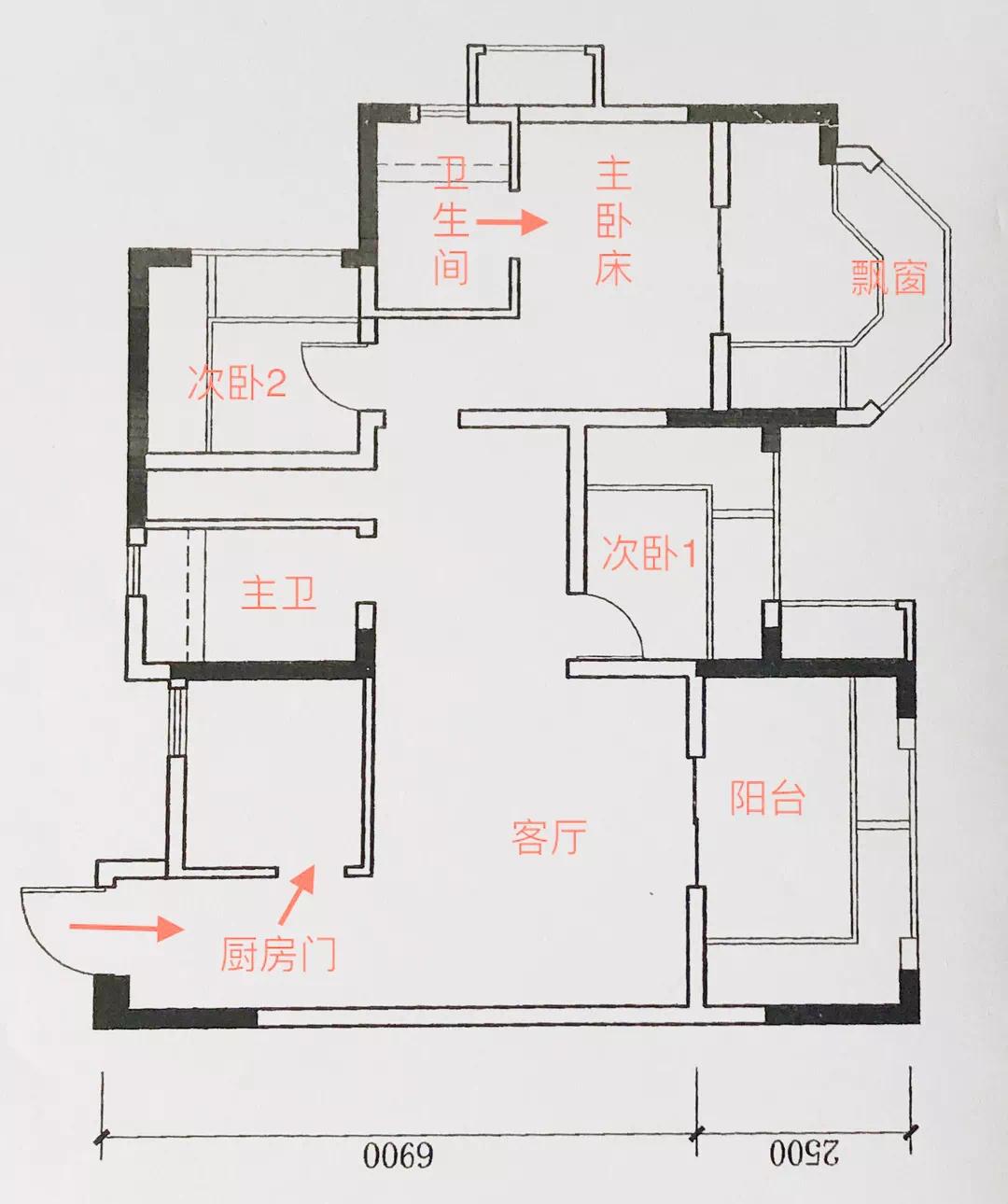 100㎡3室2厅:看精致girl奇思妙想,搞定房屋风水问题 风水 第2张