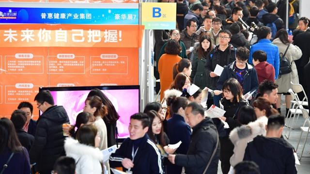 西安人口_零门槛落户时代抢人大战白热化:杭州拔得头筹,西安人口增量腰斩(2)