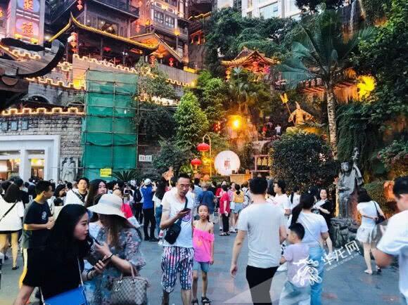 """重庆国庆超3489万游客人次""""打卡"""" 吸金141.27亿元"""