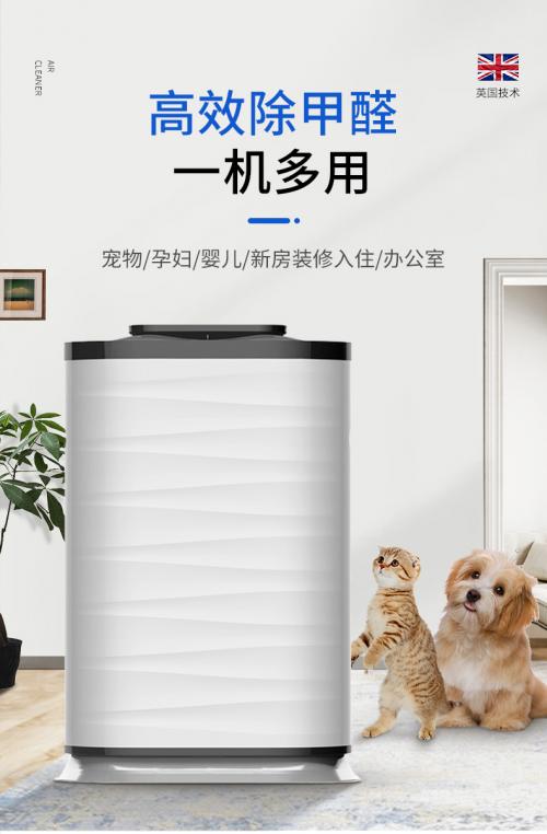 《【摩登3网上平台】家庭装修,新房除甲醛方法,甲醛怎么去除?》