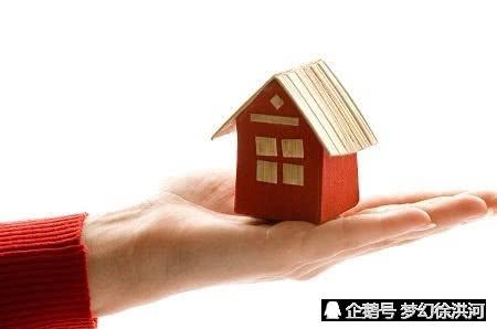 没有产权的回迁房能买吗?有什么要注意的事项