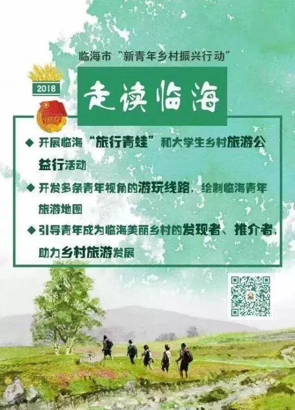 嗨起来!临海尤溪镇乡村文化旅游节即将盛大开幕!