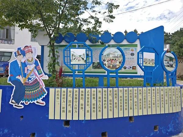 《中华白族通史》典藏本首发式暨分享会在昆举行