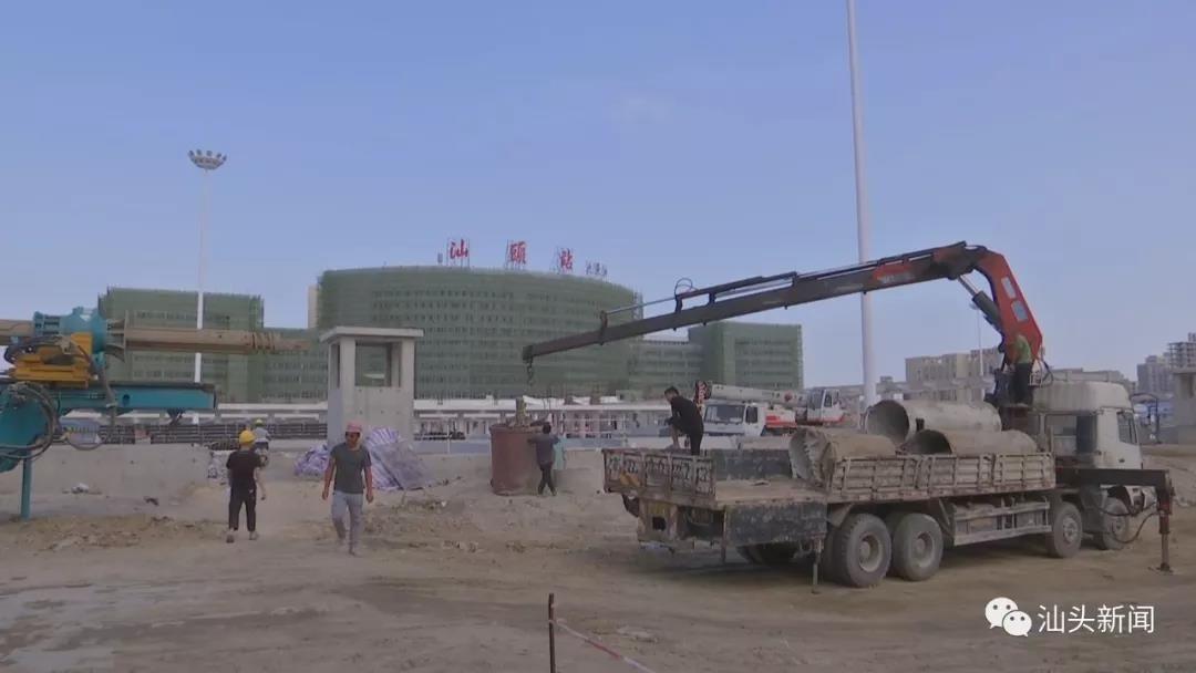 汕頭火車站客運樞紐:假期施工全力沖刺 確保10月底基本建成