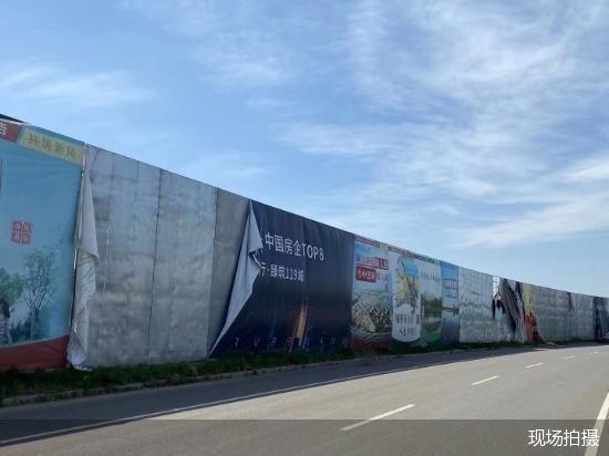 调查|在刚卖了500亿地的天津 却有多家开发商拿地两年坑都没