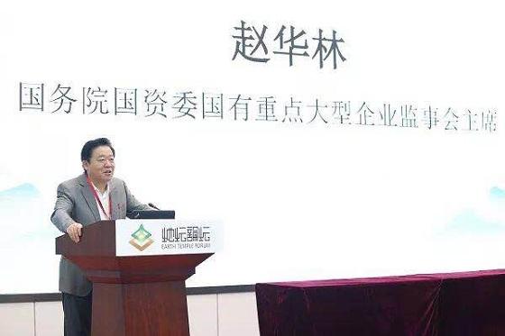 好享家与北京环交所合作 共建生态文明与绿色金融