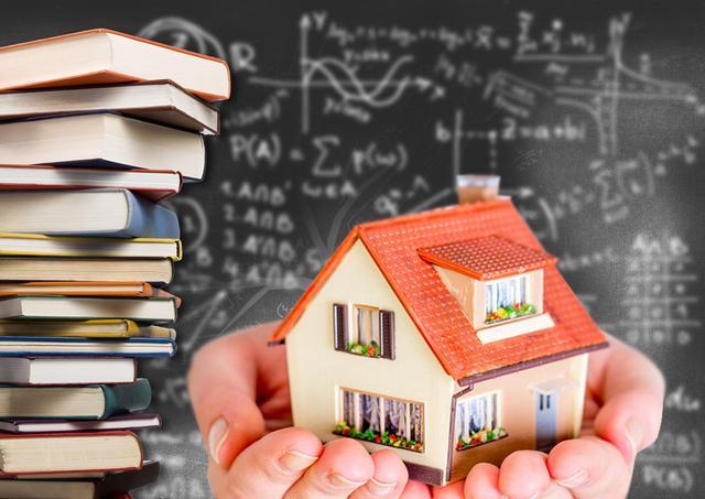 成都房产:今年买房5年后是赚是赔?专家给出合理解释