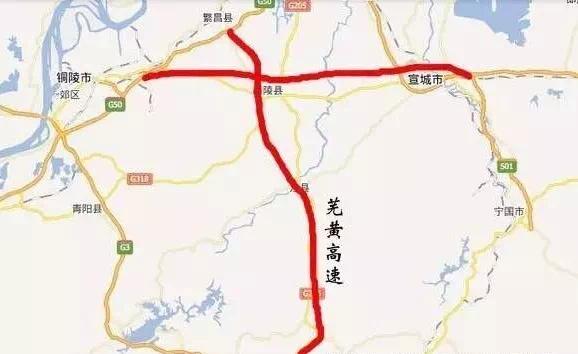最新消息!蕪黃高速黃山境內已完成投資2300萬元!