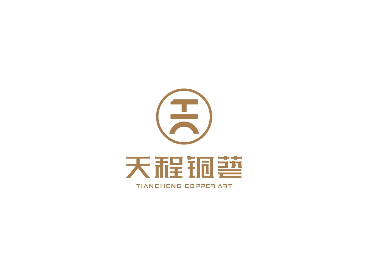 华作天成携手天程铜艺,创新传承岭南非遗铜文化