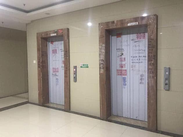 被降温的市场:北京商改住项目生存现状调查