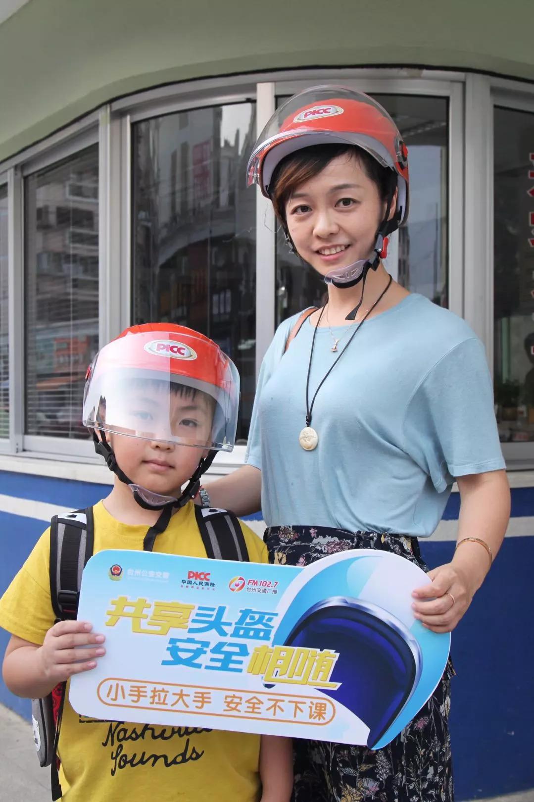 """台州交警""""共享头盔""""很走心 铁汉柔情的明星在朋友圈点赞"""