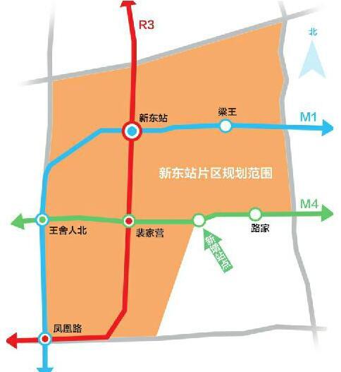 新东站片区地铁站将增至7处 M4线和R3线站台分别布局在地下