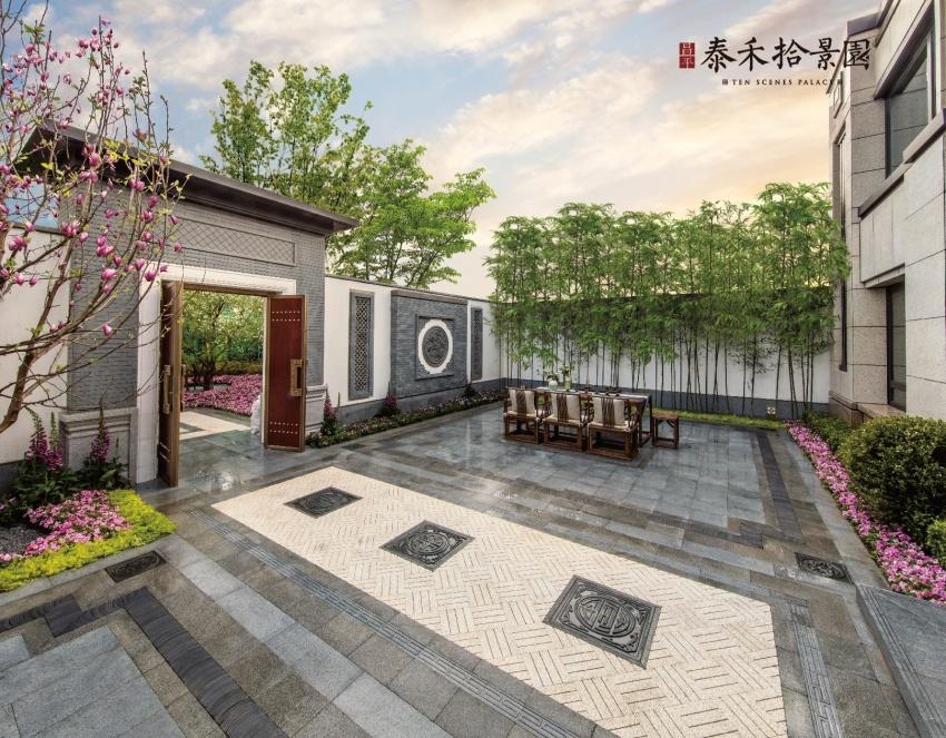 泰禾北京迎来发展里程碑  首个百亿项目正式出炉