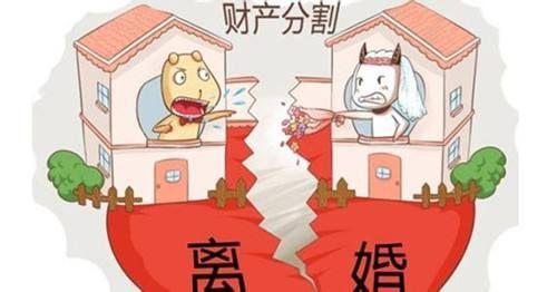 婚前一方買的房,婚后一起還貸款,離婚時如何分割