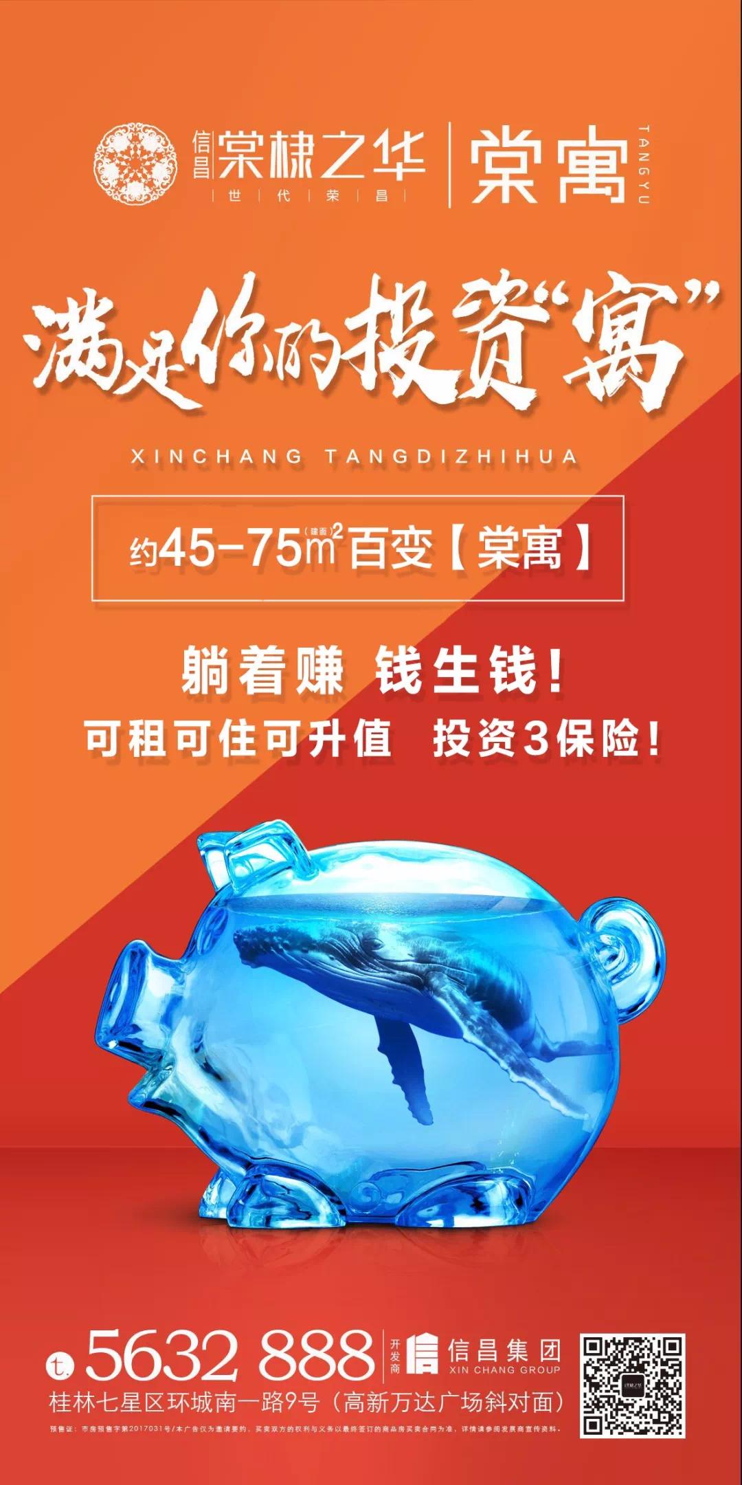 打造文旅新名片|大碧头国际旅游度假区项目奠基仪式盛大举行