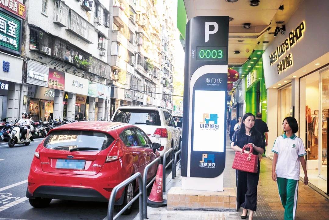清远市区道路停车收费标准为何调高?如何向官方反馈意见?