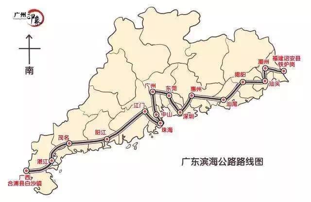 """广东新起点!饶平""""最美滨海旅游公路""""即将诞生!"""