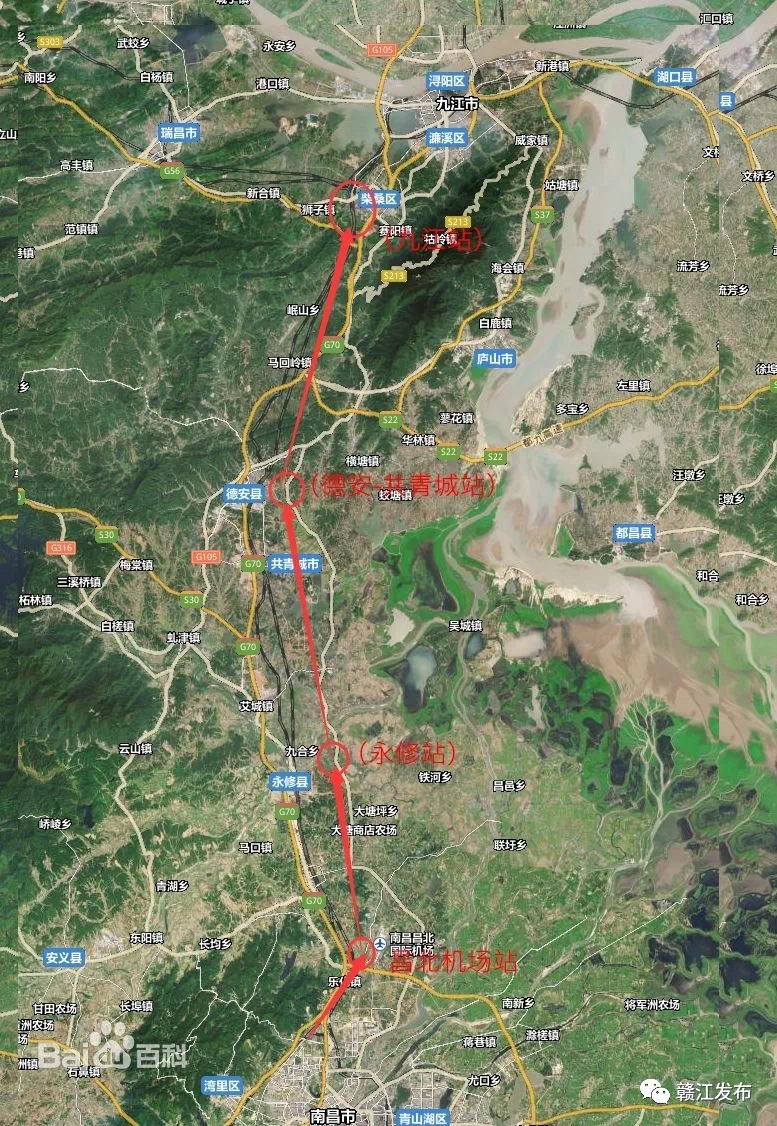 重磅 | 赣江新区高铁将直达雄安新区,还要建高铁站?