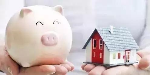 如何申请组合贷款?最全攻略,收好不谢!