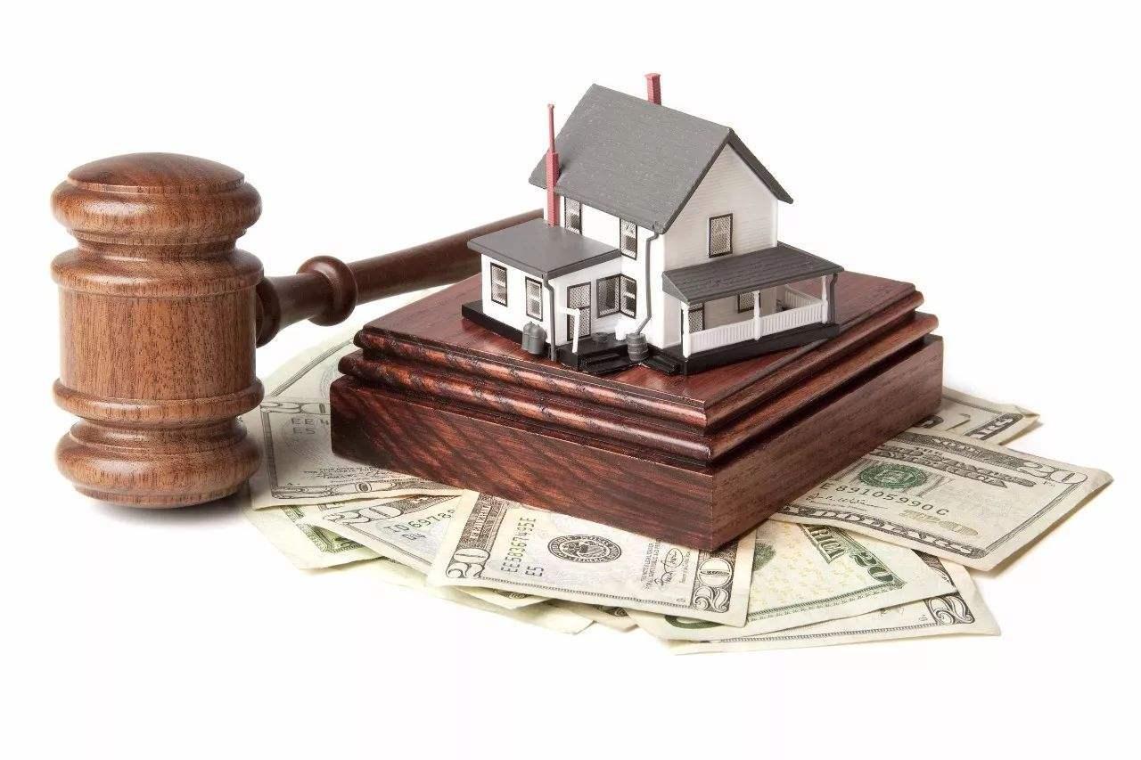 """司法拍卖房能买吗?法拍房""""捡漏""""不容易"""