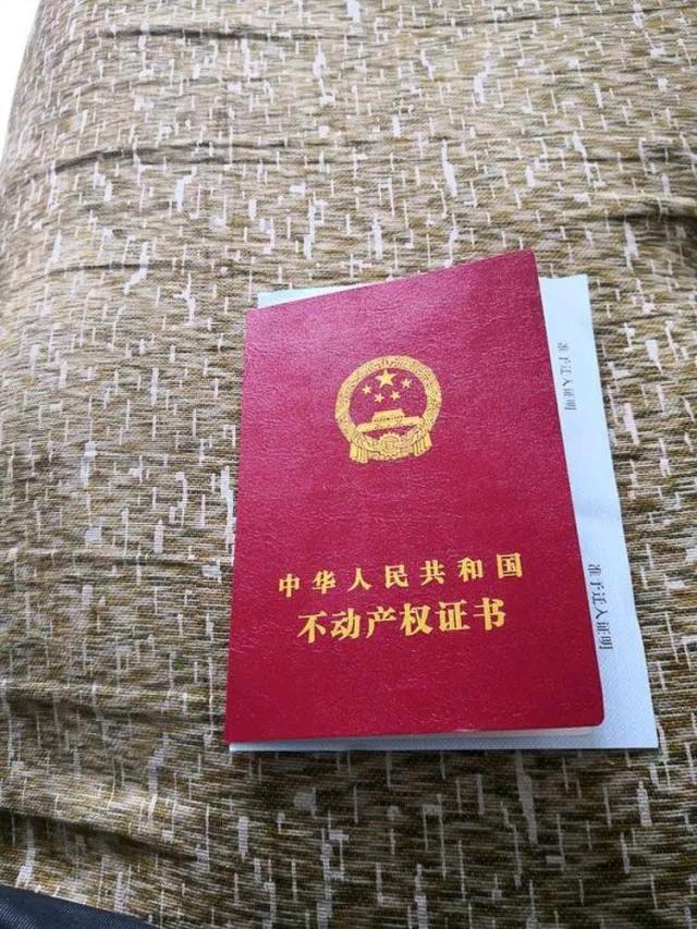 为什么北京五万一平,鹤岗五万一套?