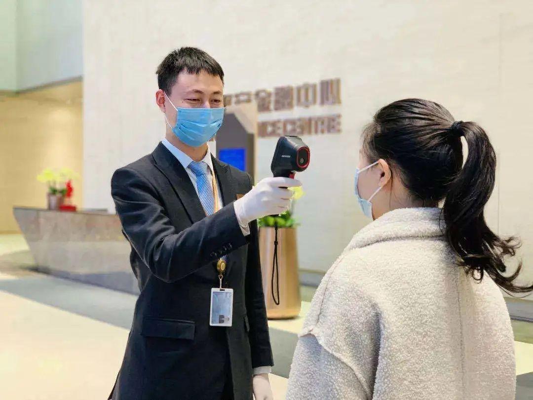 积极落实疫情防控和复工复产工作,32个物业项目被表扬