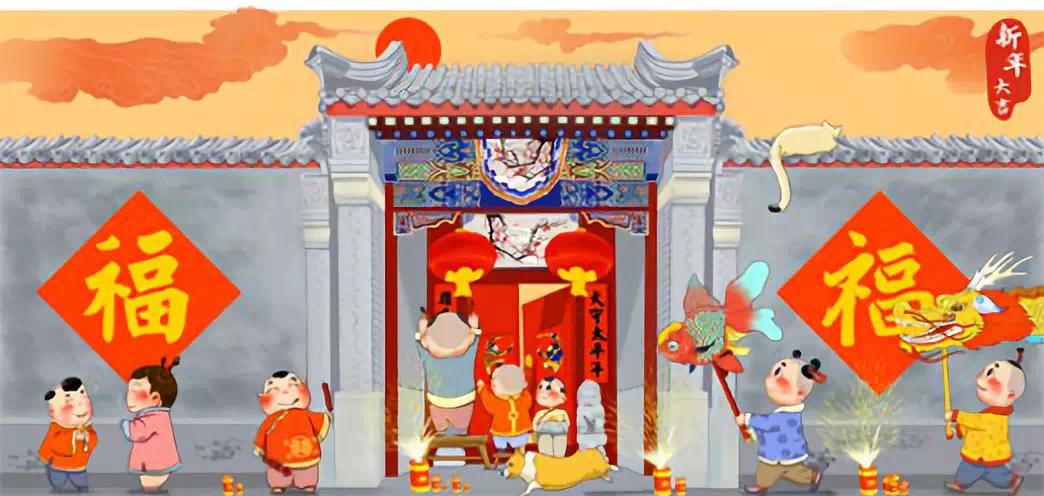 春节近,年味浓!兖州公用瑞马悦府带你看最全的春节前习俗