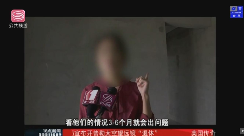 深圳电视台报道牛角监,以专业力量,维护消费者权利!