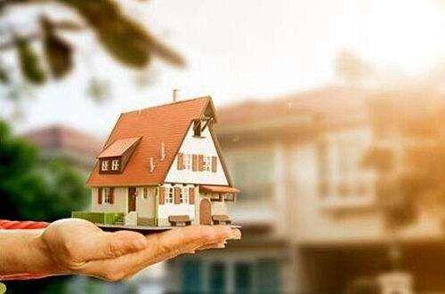 买房除了首付还要准备哪些钱?准备充足买好房