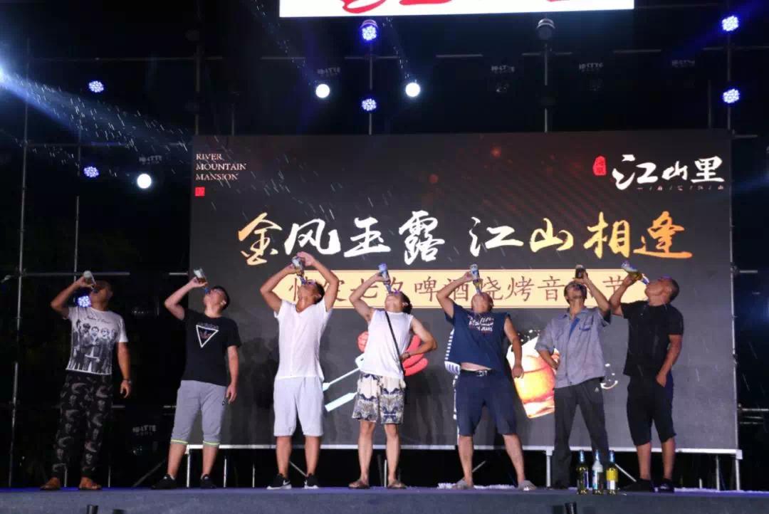 江山之夜丨海联·江山里首届啤酒烧烤音乐节七夕温情落幕~