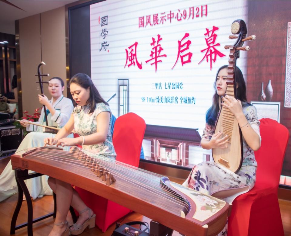 不负期待 风华盛启  桂林国学府营销中心耀世开放