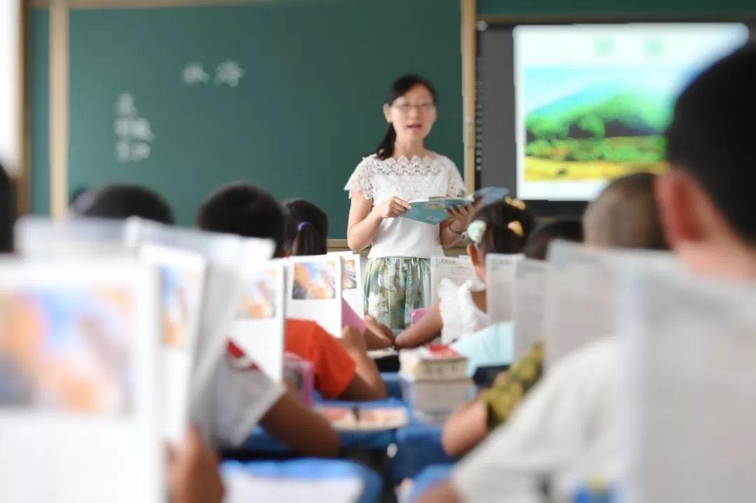 教师节――用行动表达心意,绿地送上满满福利!