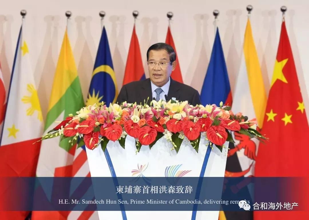 东盟十国,为什么偏偏投资柬埔寨房产?