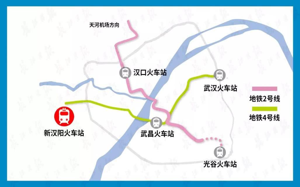 武汉又要新建一个火车站 计划明年开工建设