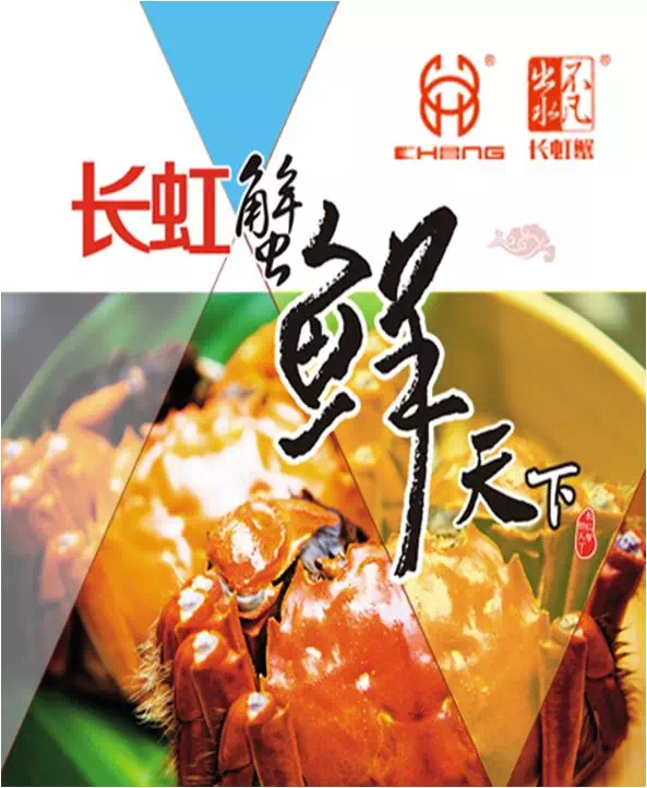 阳澄湖美食节|品正宗阳澄湖大闸蟹到富豪康博!