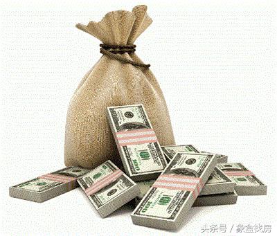 商铺小知识:关于商铺过户税是多少