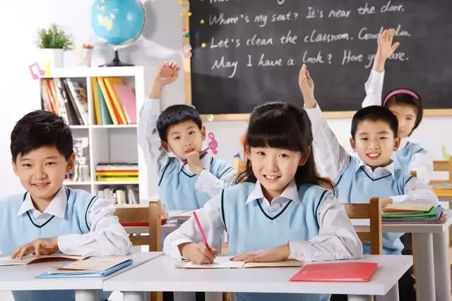 孩子的未来 | 好学校!好圈层!好社区!