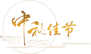 缤纷美甲月饼DIY丨东方一品邀您浓情度中秋