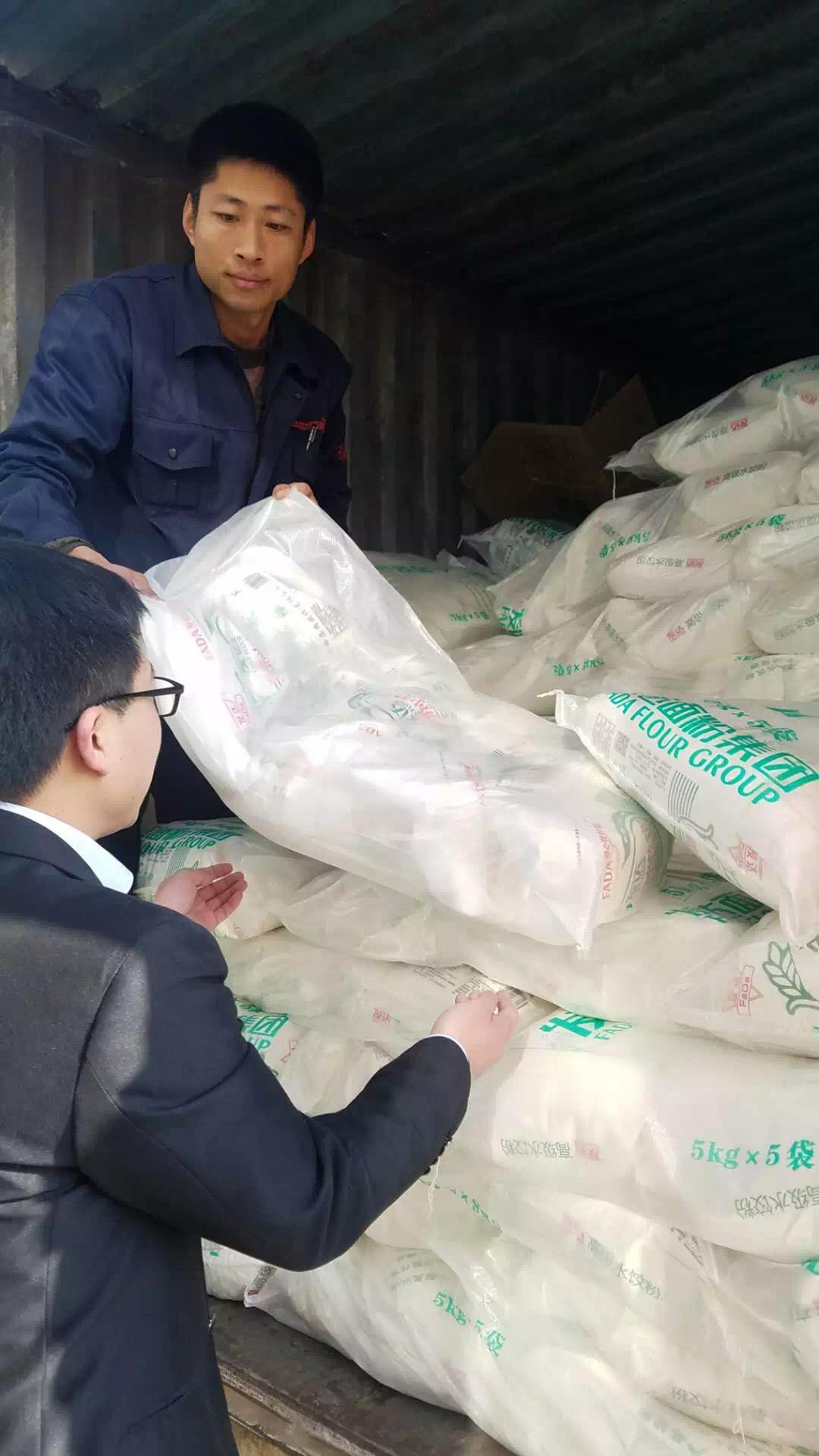 免费饺子粉又来了!瀚泰迎春福利第三波疯狂来袭!